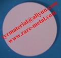 Erbium oxide Er2O3 sputtering targets