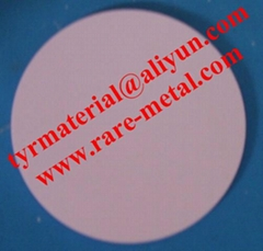 Erbium oxide Er2O3 sputtering targets use in thin film coating CAS 12061-16-4