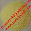 Sulfur or Sulphur (S) chunks, powder CAS 7704-34-9