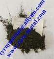 Titanium sulfide TiS2 powder