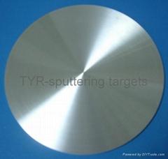 Optical communication use Germanium, Ge targets