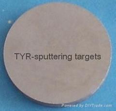 Tungsten boride (WB) sputtering target