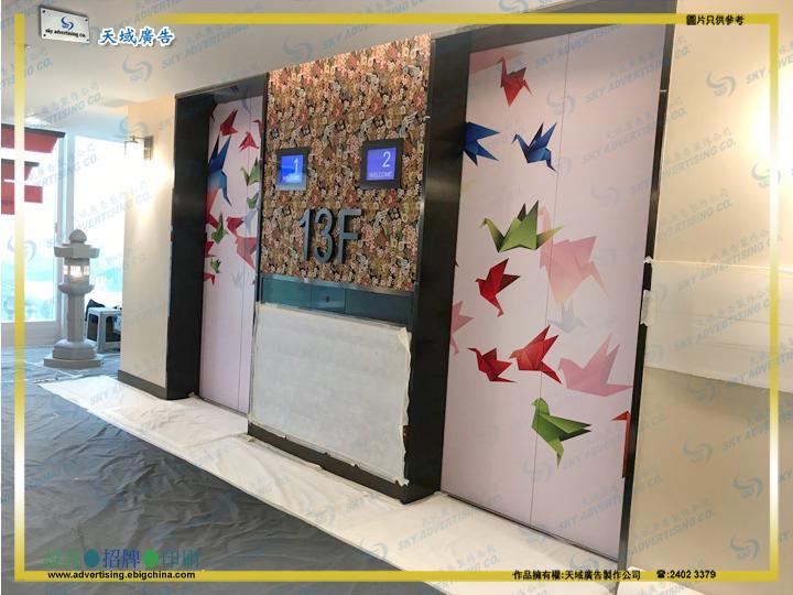 電梯廣告 1