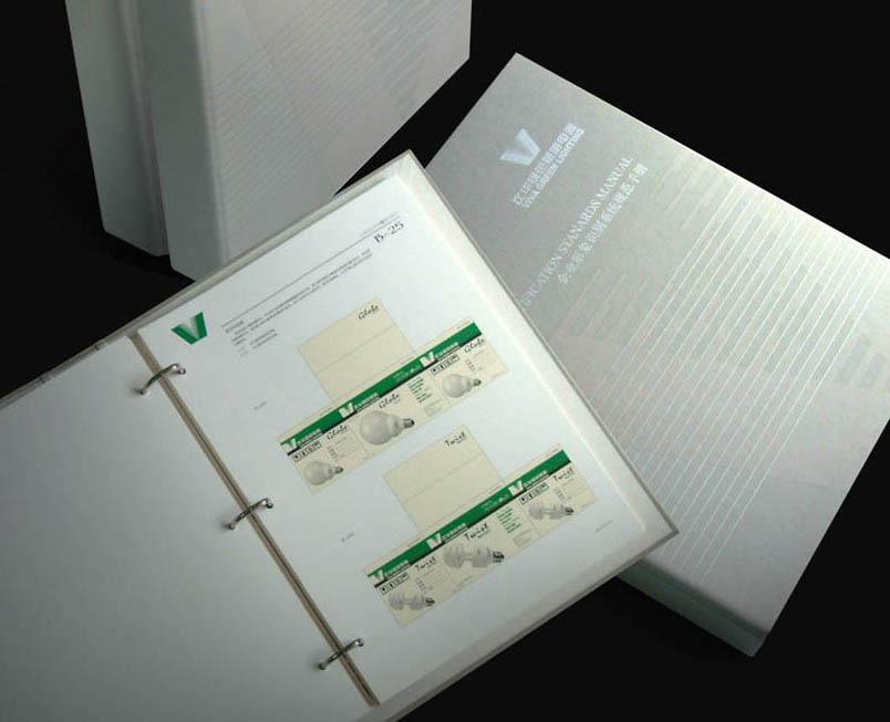 企业信封优秀设计图