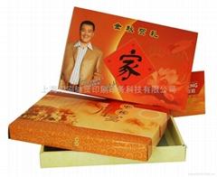上海包裝盒印刷