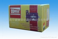 包装盒印刷封套