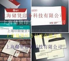 信紙信封印刷彩色信封印刷西式信封印刷