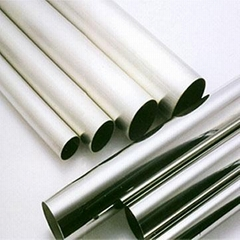 Inconel Alloy 601 Tubes Inconel 601 Tubes