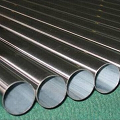 Inconel Alloy 600 Tubes Inconel 600 Tubes