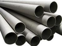 Inconel Alloy 625 Pipes Inconel 625 Pipes