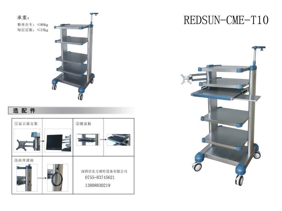 Medical little cart - medical trolley, instrument trolley 2