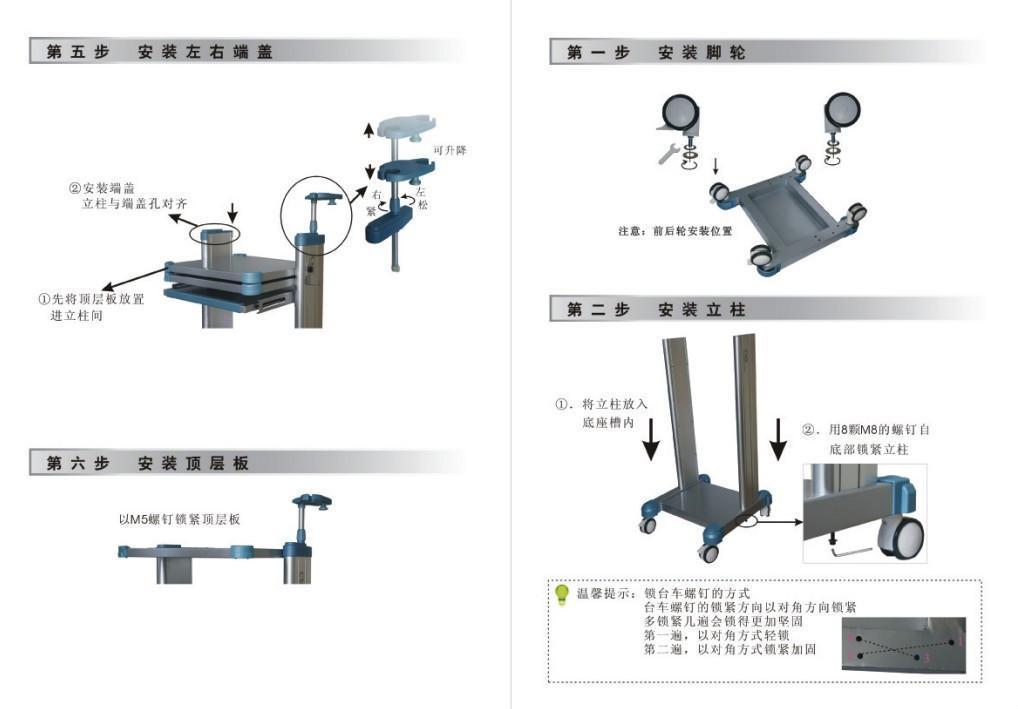 Medical little cart - medical trolley, instrument trolley 4