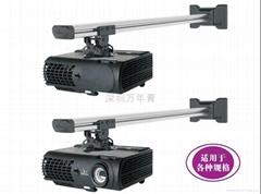 短焦距投影機支架-投影機牆壁支架