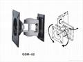 GSM-02 Plasma monitor aluminum ledge