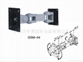 GSM-04Sagitta series - wall suspension