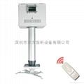 竹节式 投影仪遥控电动升降吊架