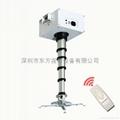 薄款竹节式投影器电动升降吊架