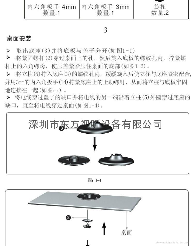 液晶電腦顯示器支架萬向/雙屏 8