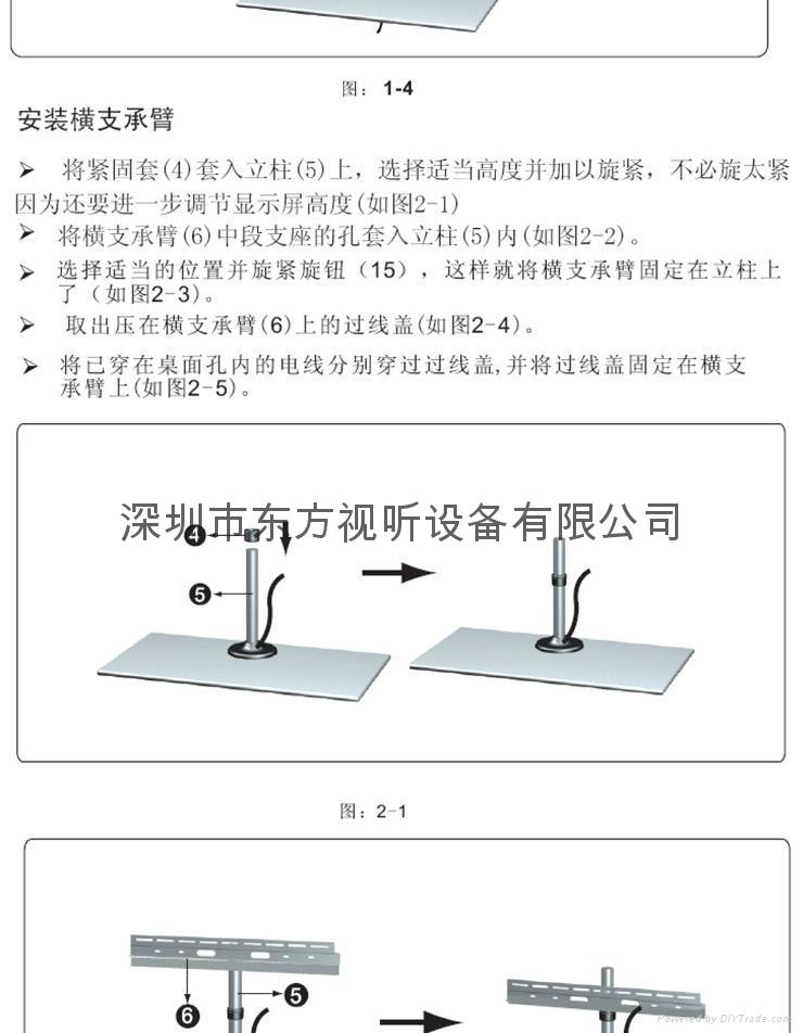 液晶電腦顯示器支架萬向/雙屏 10