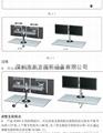 液晶電腦顯示器支架萬向/雙屏 15