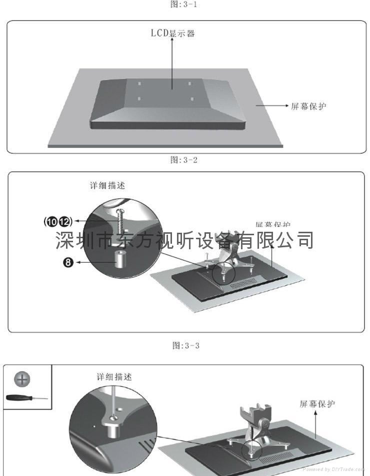 液晶電腦顯示器支架萬向/雙屏 13