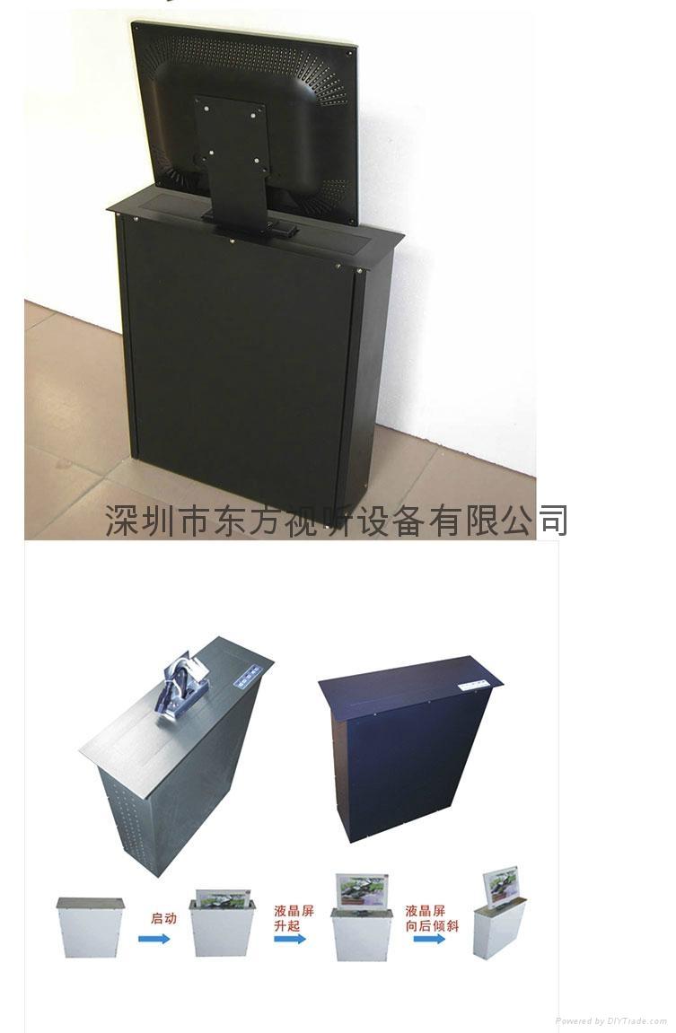隱藏式液晶顯示器自動昇降支架 無紙化辦公電動支架  5