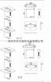 隱藏式液晶顯示器自動昇降支架 無紙化辦公電動支架  10