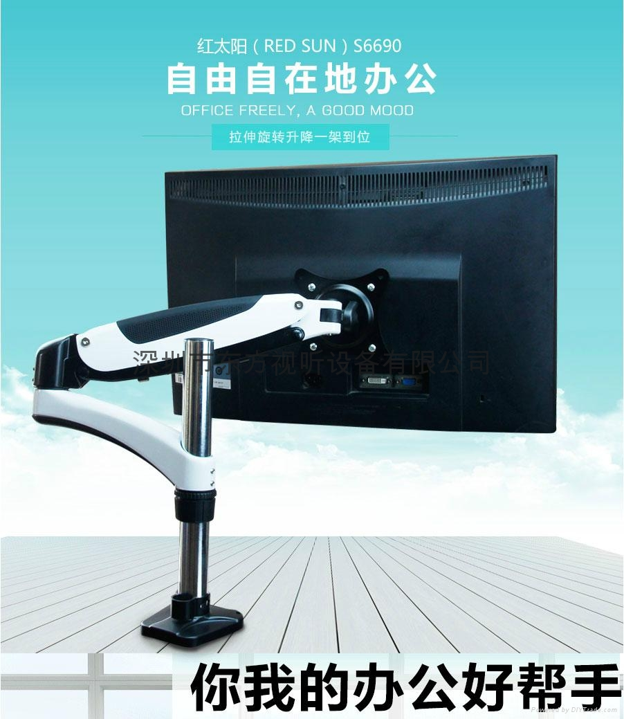 电视支架液晶显示屏支架桌面通用旋转电视支架 5