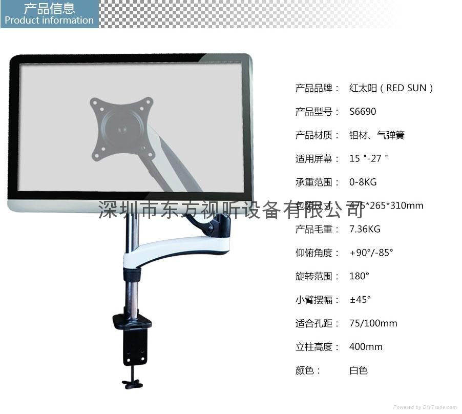 電視支架液晶顯示屏支架桌面通用旋轉電視支架 7