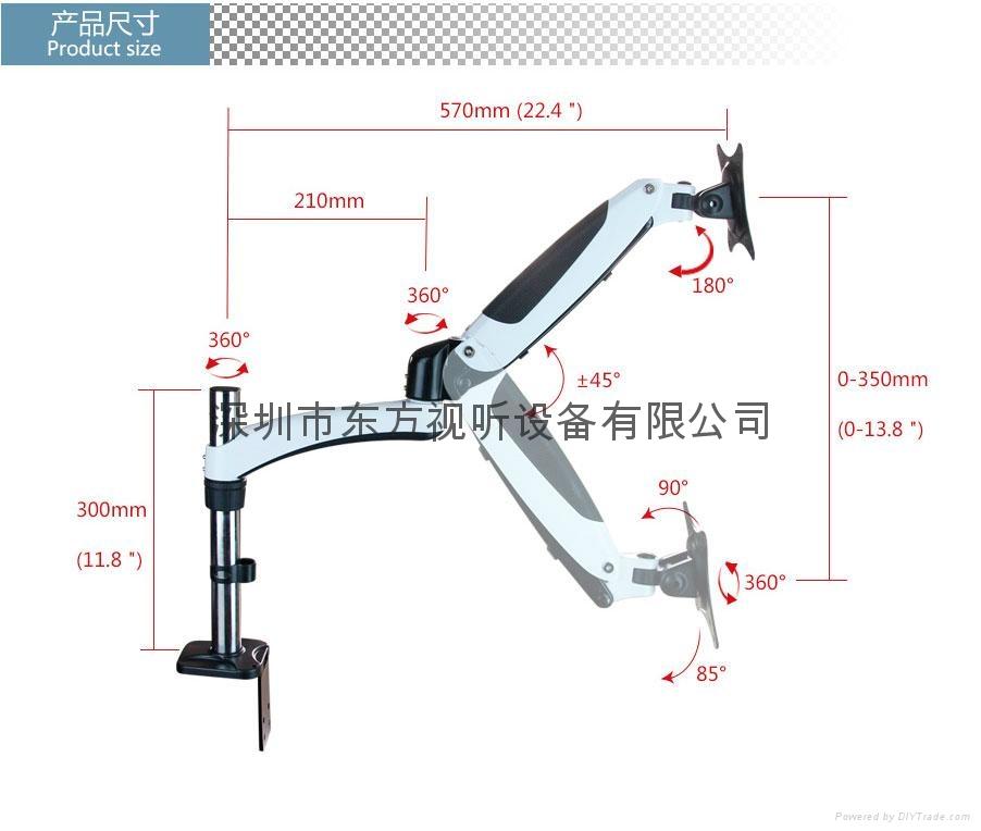 電視支架液晶顯示屏支架桌面通用旋轉電視支架 8