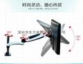 电视支架液晶显示屏支架桌面通用旋转电视支架 10