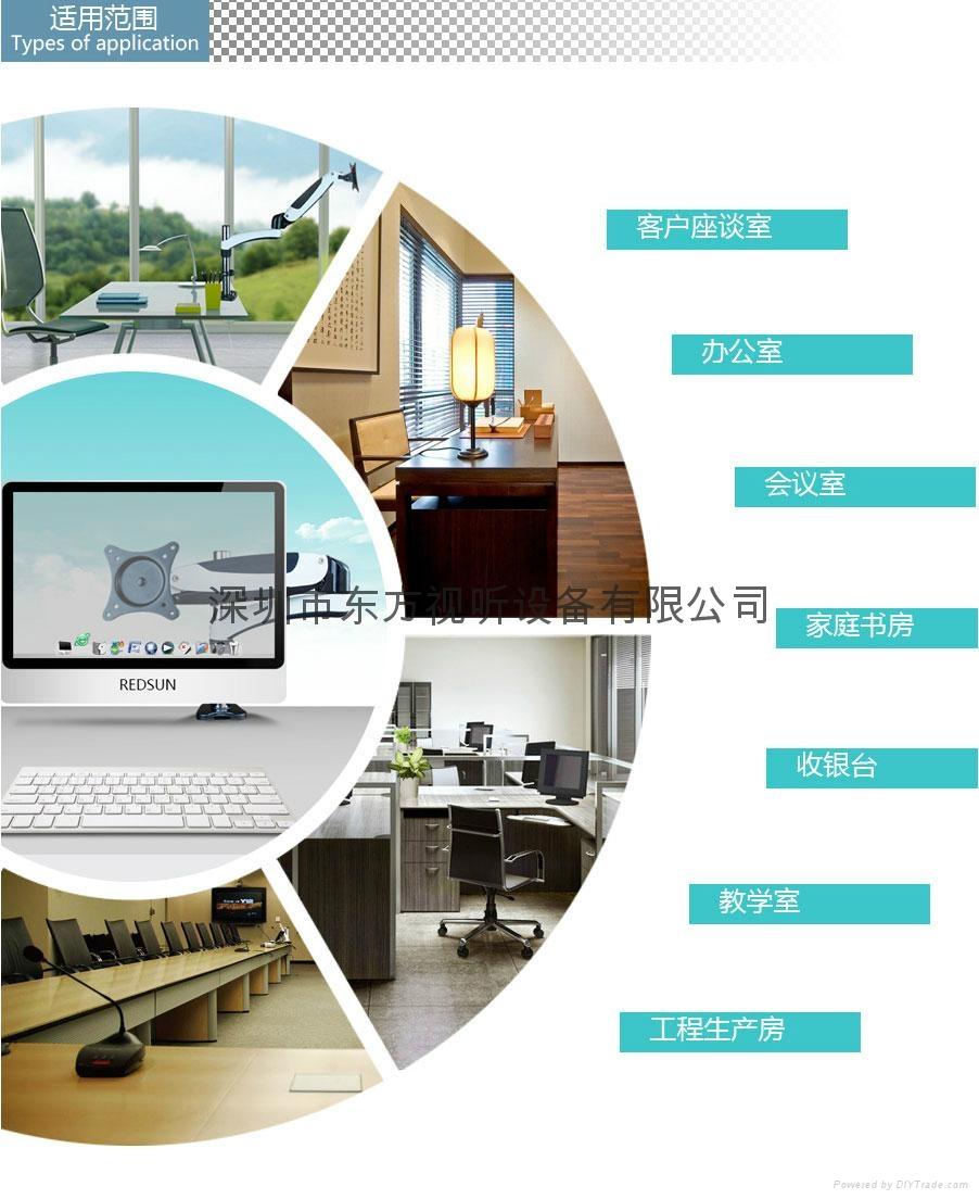 電視支架液晶顯示屏支架桌面通用旋轉電視支架 15