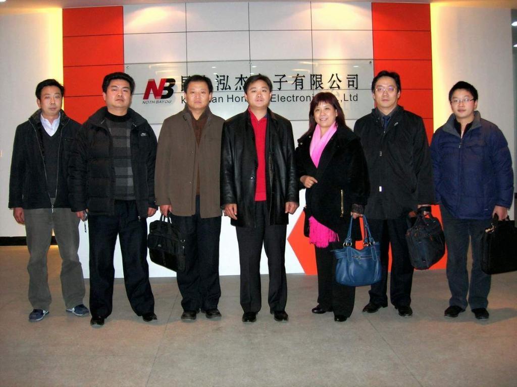深圳万年青参加国际知名品牌合作伙伴08年上海会议