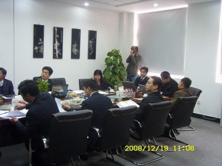 2009年昆山交流会