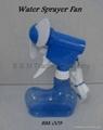 Water Sprayer Fan