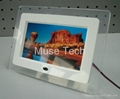 Digital Photo Frame with 7inch LCD(Picture Frame)