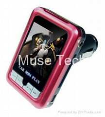 Car MP3  M4 Player FM transmitter
