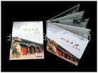 卡書,集郵冊,收藏冊,錢幣冊,剪紙冊,紀念冊,珍藏冊