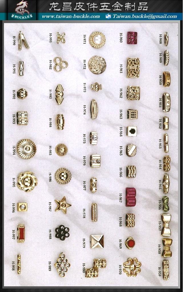 五金配件 塑胶饰釦 装饰扣  # H-948-H-997 1