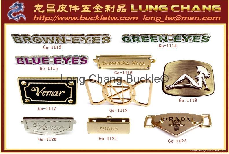 皮包 手袋手提包 品牌五金配件 金屬吊牌 開發加工製造 1