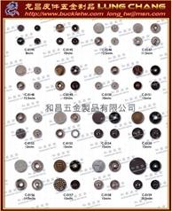 各種磁扣 超薄磁鈕