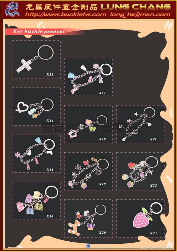 时尚饰品 钥匙圈吊饰  1