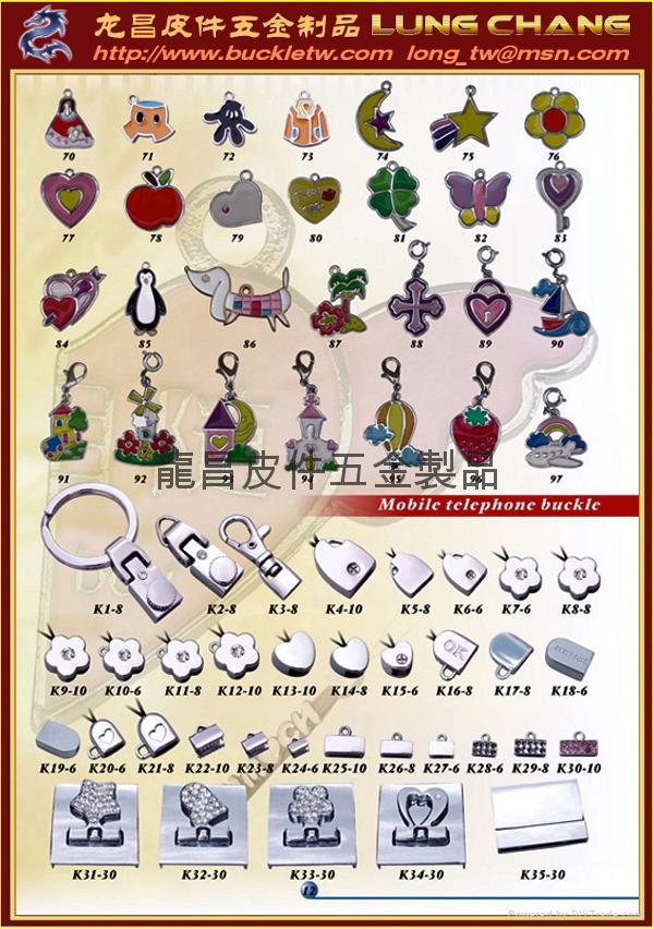 首飾吊飾 手機吊飾品 五金吊飾 工藝飾品 1