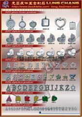 Metal Buckle Key ring Craft decoration