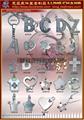 DIY字母饰品 字母吊饰 字母钥匙圈 1