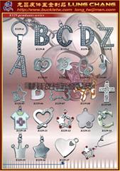 DIY字母饰品 字母吊饰 字母钥匙圈