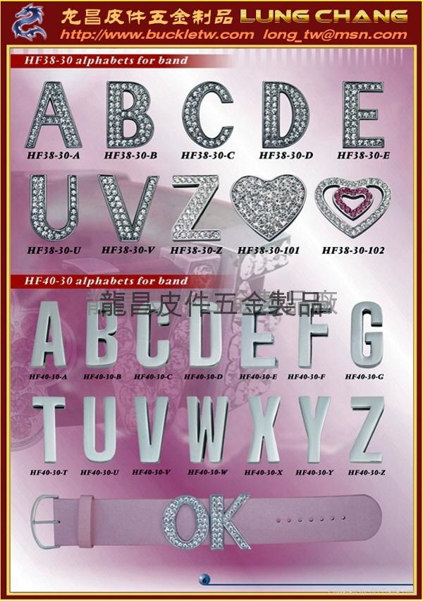 字母吊饰 字母钥匙圈 DIY字母首饰品 1