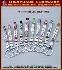 8mm 皮制钥匙圈 字母钥匙圈