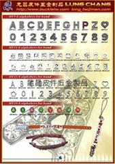 alphabet key ring metal alloy decoration metals
