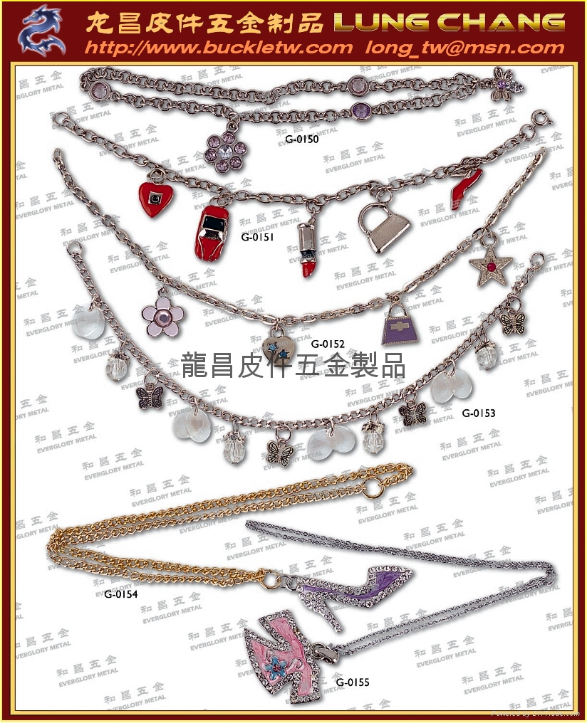 Metal Key Ring Buckle Accessories  hand chain accessories     1